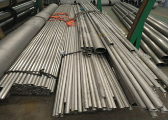 China Aluminum Fin Tube Stainless Steel Boiler Tubes For Marine Food Chemical Power Plant supplier