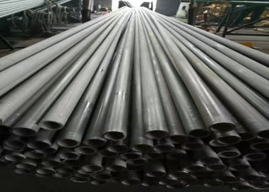 China incoloy alloy Nickel Alloy Pipe  800 / 800h  ASTM B167 standard Cold drawing or ERW supplier
