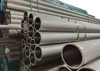 ASTM AISI GB DIN JIS Stainless Steel 304 Pipes / Cold Drawn Steel Pipe