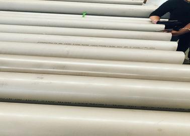 Stainless Steel U Tube on sales - Quality Stainless Steel U Tube