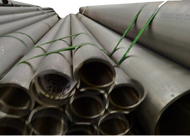 China 3 Inch Diameter Stainless Steel Seamless Pipe 317L 4 Inch 5 Inch 6 Inch 7 Inch factory